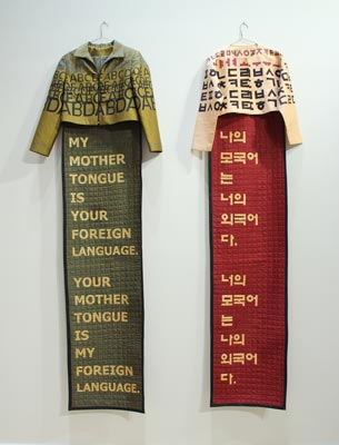 """Mother Tongue and Foreign Language"" by visiting artist Shin-hee Chin"